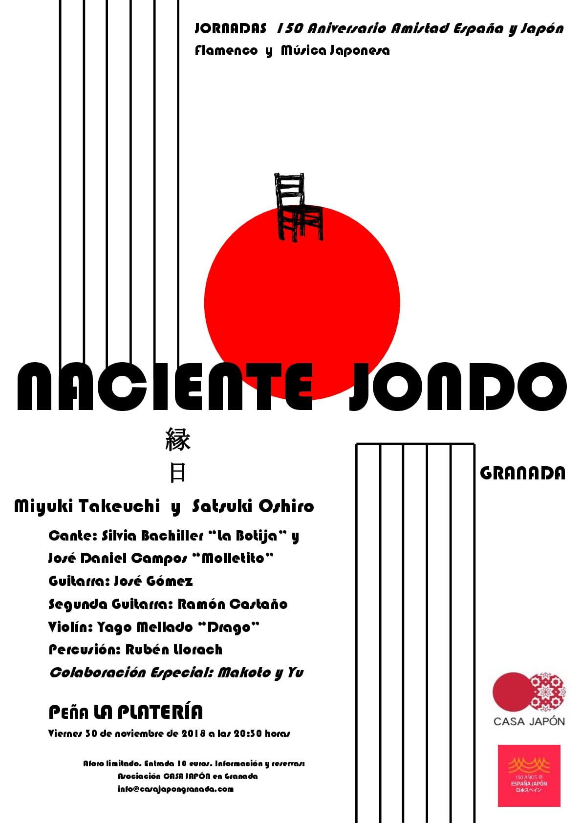 Cartel del espectáculo Flamenco y Música japonesa 2018