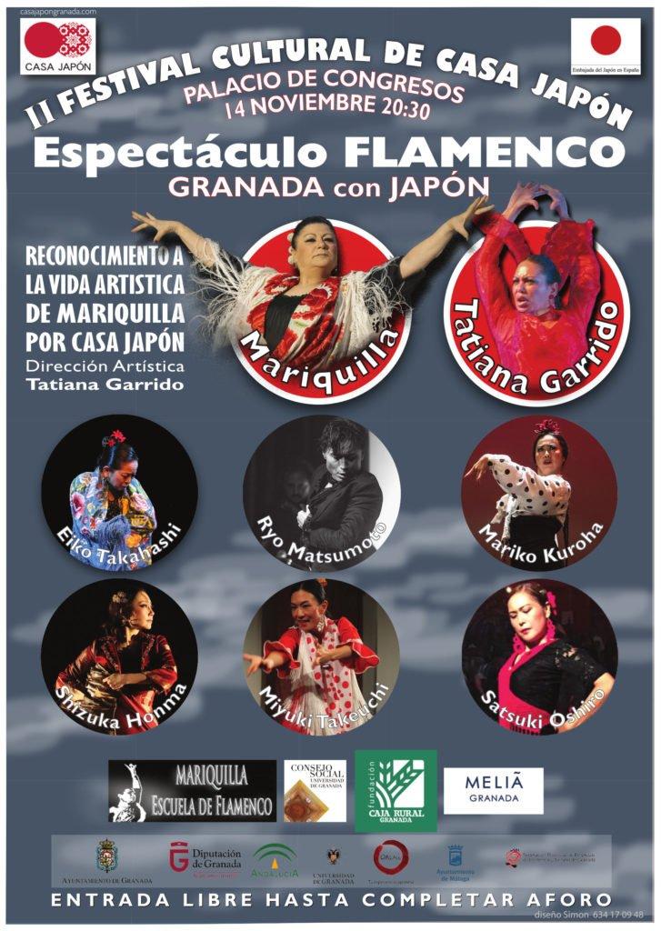 """Espectáculo """"Flamenco Granada con Japón"""""""